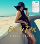 Strung Out 12% DHA Dark Sunless Tanning Solution by EnvyTan